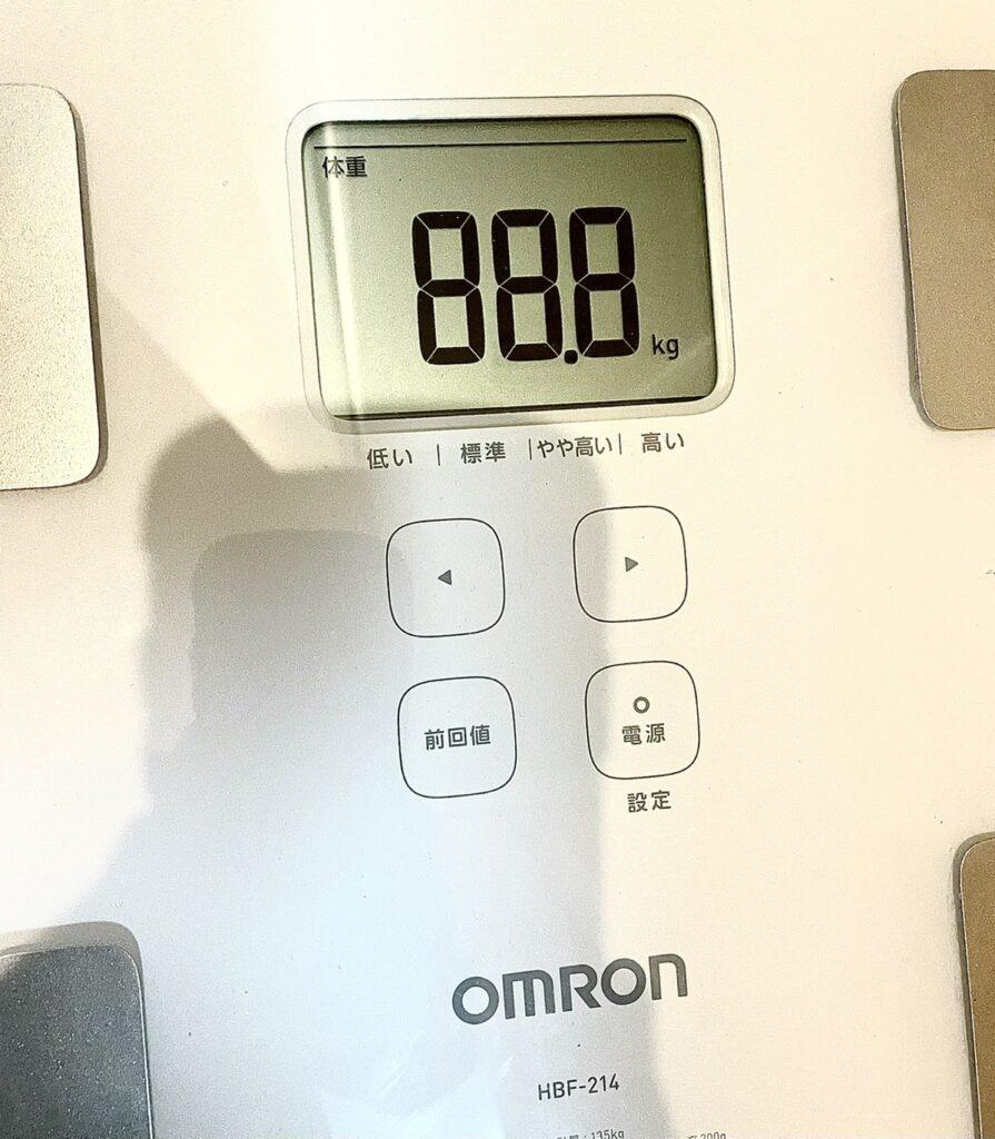 コロナ禍で体重が肥ってしまったので糖質制限・16時間断食・ファスティング・ショウガダイエットなどいろいろ試してみます。